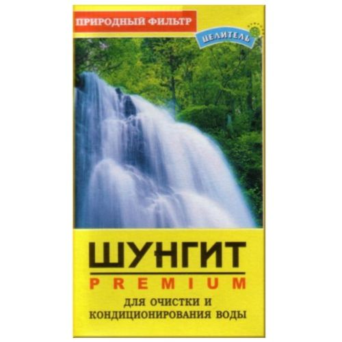 Активатор воды шунгит природный целитель авита (150 гр)
