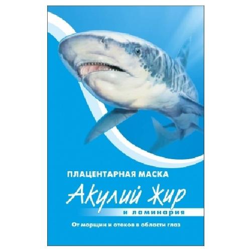 Плацентарная маска акулий жир и ламинария авита (Авита)