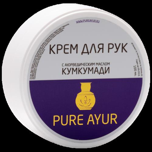 PURE AYUR - КУМКУМАДИ Универсальный аюрведический крем для рук с маслом кумкумади