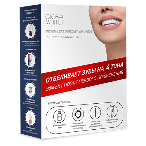 Отбеливающая система для зубов global white (Global White)