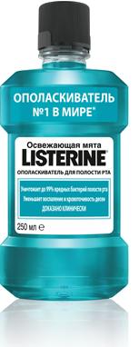 Ополаскиватель для полости рта освежающая мята listerine (LISTERINE)