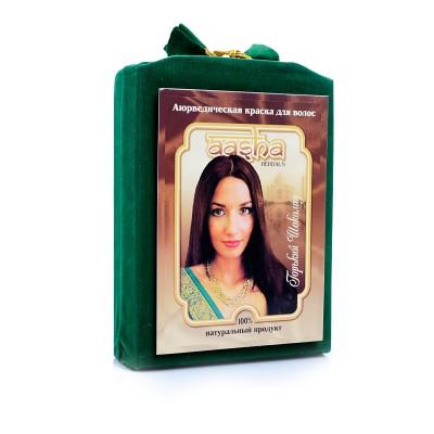 Травяная краска для волос с лечебным эффектом (горький шоколад) ааша