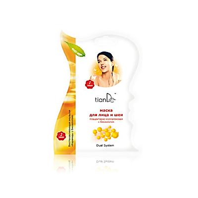 Муляжная маска для лица и шеи плацентарно-коллагеновая с биозолотом тианде (ТианДе)