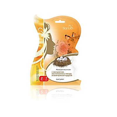 Муляжная маска для лица и шеи с экстрактом ласточкиного гнезда и жемчужной пудрой тианде (ТианДе)