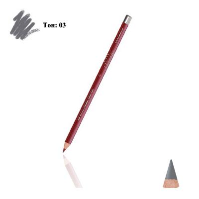 Карандаш для глаз и губ (тон 03) gray тианде (ТианДе)
