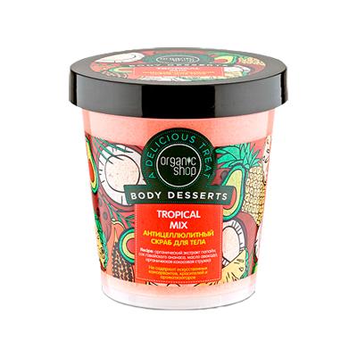 Скраб для тела tropical organic shop