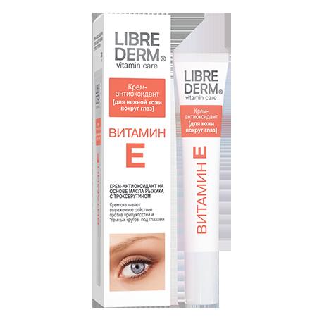 Крем для нежной кожи вокруг глаз librederm витамин е антиоксидант (Librederm)