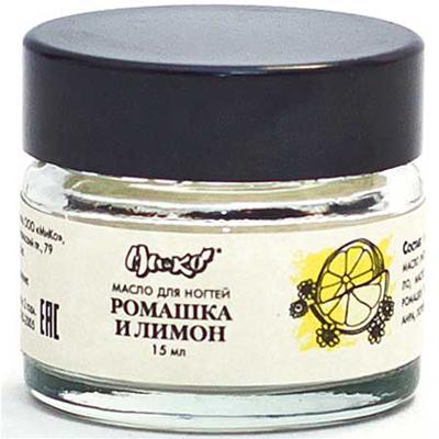 Масло для ногтей ромашка и лимон укрепляющее, бактерицидное миКо)