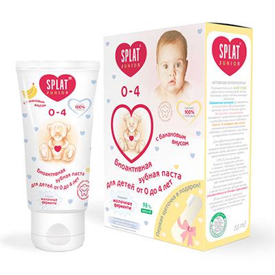 Зубная паста для детей от 0 до 4 лет со вкусом банана splat (SPLAT)