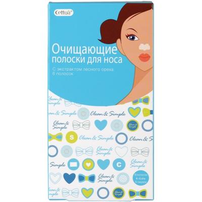 Полоски очищающие для носа с экстрактом лесного ореха, 6 шт cettua (Cettua)