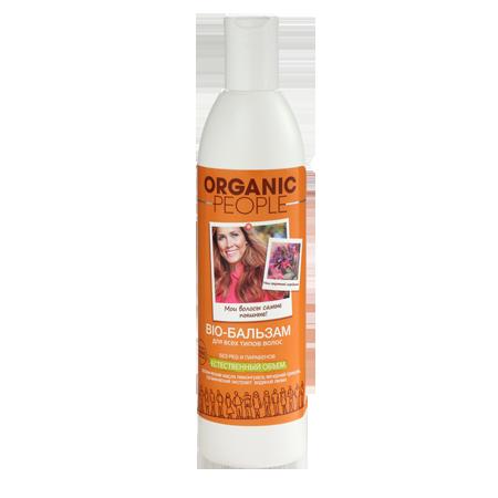 Бальзам-био для волос естественный объем organic people (Organic People)