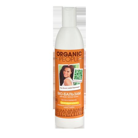 Бальзам-био для волос здоровый блеск organic people (Organic People)