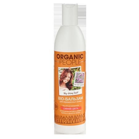 Бальзам-био для волос сияние цвета organic people (Organic People)