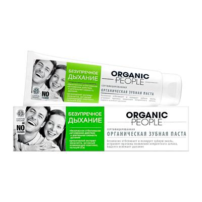 Зубная паста  безупречное дыхание  organic people