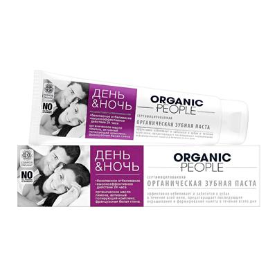Зубная паста день и ночь organic people (Organic People)