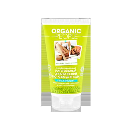 Крем для тела увлажняющий organic people (Organic People)