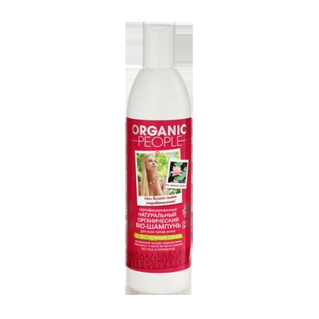 Шампунь для волос естественный объем organic people (Organic People)