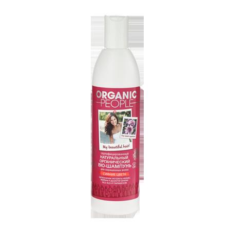 Шампунь для волос сияние цвета organic people (Organic People)