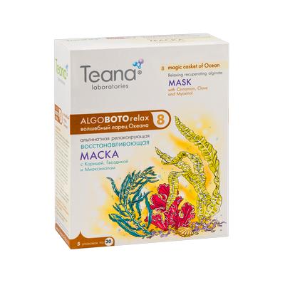 Восстанавливающая релаксирующая маска волшебный ларец океана teana (Teana)