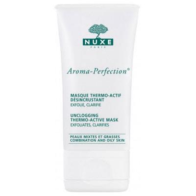 Отшелушивающая термоактивная маска арома-перфекшен, 40 мл nuxe