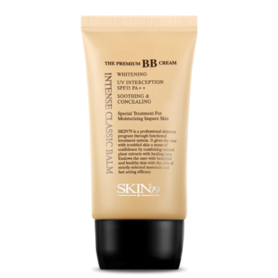 Регенерирующий  бб крем интенс классик skin79 (SKIN79)