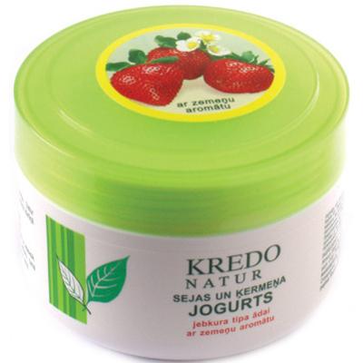 Kredo natur йогурт для лица и тела с ароматом клубники dzintars