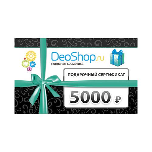 Подарочный сертификат deoshop на 5000 рублей (Деошоп)