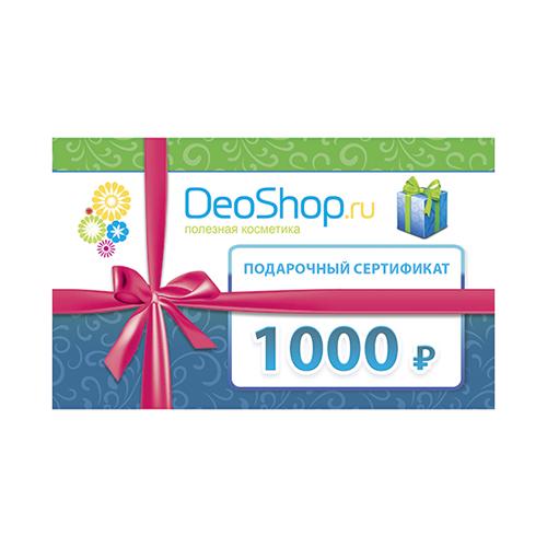Подарочный сертификат deoshop на 1000 рублей (Деошоп)