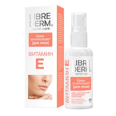 Витамин е крем-антиоксидант для лица librederm (Librederm)
