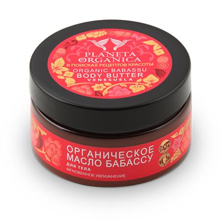 Масло для тела масло бабассу planeta organica (Planeta Organica)