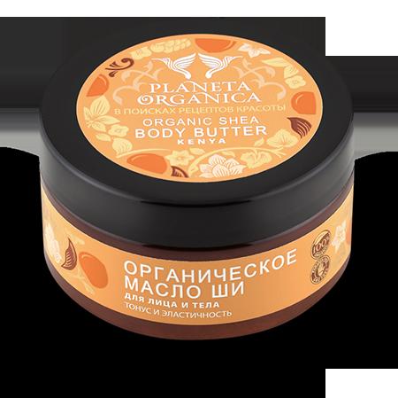 Масло для тела ши planeta organica (Planeta Organica)