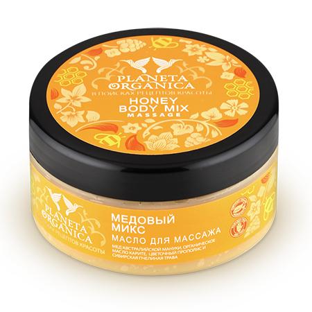 Масло для массажа медовый микс planeta organica