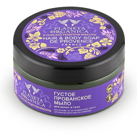 Мыло для волос и тела прованское planeta organica (Planeta Organica)