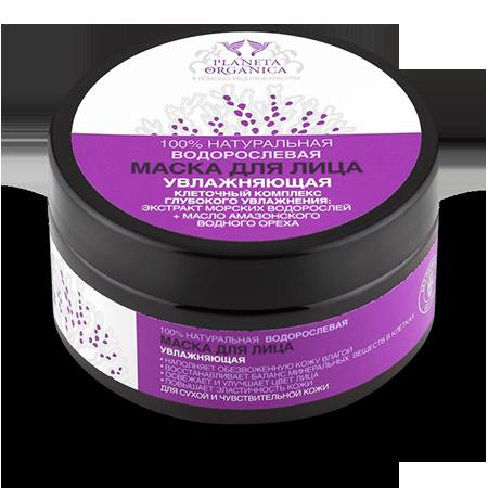 Маска для лица увлажняющая для сухой и чувствительной кожи planeta organica (Planeta Organica)