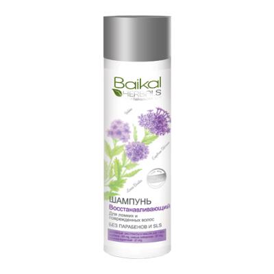 Шампунь для волос восстанавливающий baikal herbals