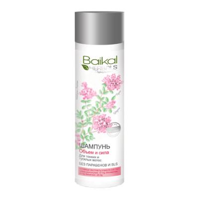 Шампунь для волос объем и сила baikal herbals