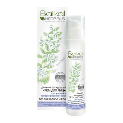 Дневной крем для лица матирующий baikal herbals (Baikal Herbals)