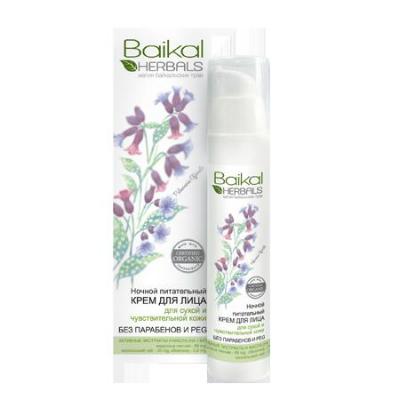 Ночной крем для лица питательный baikal herbals (Baikal Herbals)