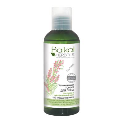 Тоник для лица увлажняющий baikal herbals (Baikal Herbals)
