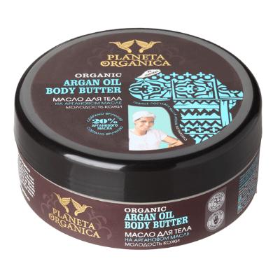 Масло для тела на аргановом масле planeta organica africa