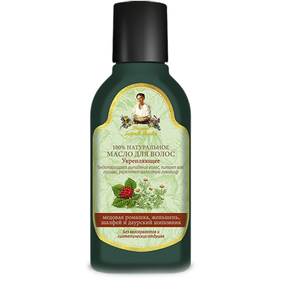 Масло для волос укрепляющее рецепты бабушки агафьи (Рецепты Бабушки Агафьи)