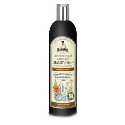 Шампунь объем и пышность на цветочном прополисе №4 рецепты бабушки агафьи