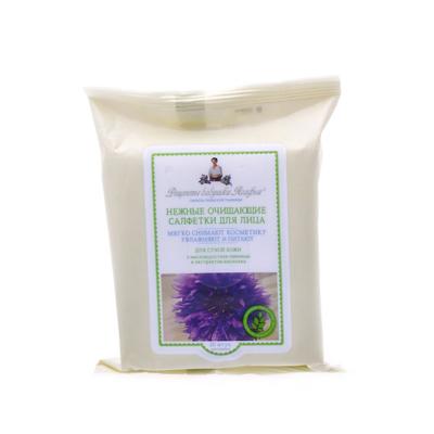 Влажные салфетки для лица василёк и пшеница 20 шт. рецепты бабушки агафьи (Рецепты Бабушки Агафьи)