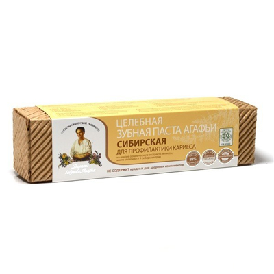 Целебная зубная паста для профилактики кариеса сибирская рецепты бабушки агафьи