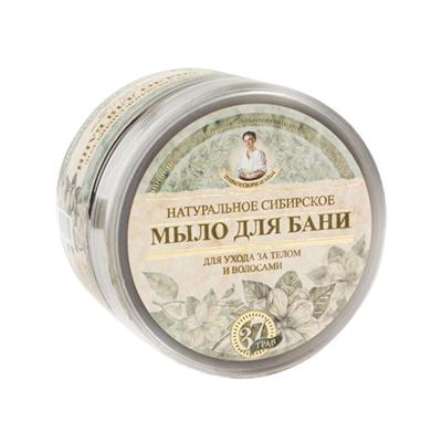 Белое мыло агафьи натуральное сибирское мыло для бани рецепты бабушки агафьи (Рецепты Бабушки Агафьи)