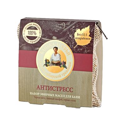 Набор эфирных масел антистресс рецепты бабушки агафьи (Рецепты Бабушки Агафьи)