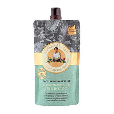 Шампунь-питание для волос восстанавливающий рецепты бабушки агафьи (Рецепты Бабушки Агафьи)