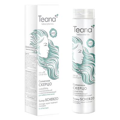 Омолаживающий и восстанавливающий шампунь с витаминами и кератином teana