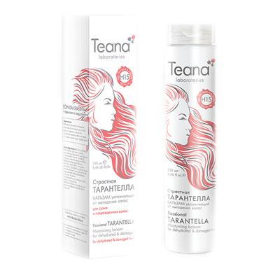 Увлажняющий бальзам, защищающий от потери волос с аргановым маслом teana