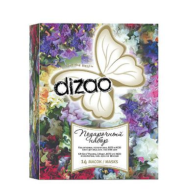 Подарочный набор масок для лица, шеи и глаз №14 dizao natural (Dizao)